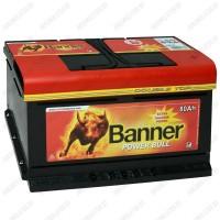 Аккумулятор Banner Power Bull Double Top / 80Ah / Низкий