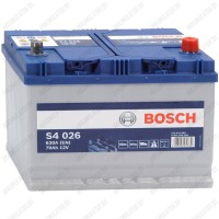 Аккумулятор Bosch S4 026 / 570 412 063 / 70Ah JIS