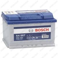 Аккумулятор Bosch S4 007 / 572 409 068 / 72Ah / Низкий