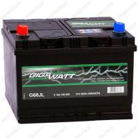 Аккумулятор GIGAWATT G68JL / 68Ah