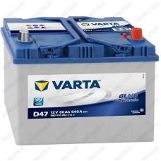 Аккумулятор Varta Blue Dynamic Asia D47 / 560 410 054 / 60Ah R