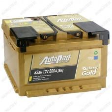 Аккумулятор AutoPart Galaxy Gold Ca-Ca 582-360 / 82Ah