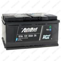 Аккумулятор AutoPart Plus AP920 R+ / 92Ah