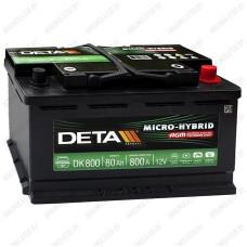 Аккумулятор DETA Micro-Hybrid AGM DK800 / 80Ah