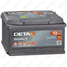 Аккумулятор DETA Senator3 DA722 / 72Ah / Низкий