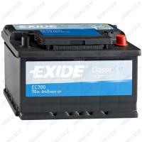 Аккумулятор Exide Classic EC700 / 70Ah