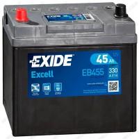 Аккумулятор Exide Excell EB455 / 45Ah