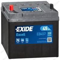Аккумулятор Exide Excell EB457 / 45Ah