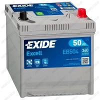 Аккумулятор Exide Excell EB504 / 50Ah