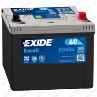 Аккумулятор Exide Excell EB604 / 60Ah
