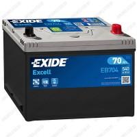 Аккумулятор Exide Excell EB704 / 70Ah