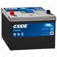 Аккумулятор Exide Excell EB705 / 70Ah
