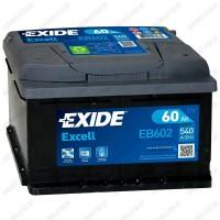 Аккумулятор Exide Excell EB602 / 60Ah / Низкий