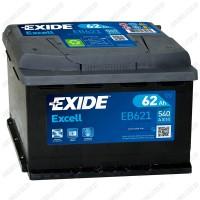 Аккумулятор Exide Excell EB621 / 62Ah