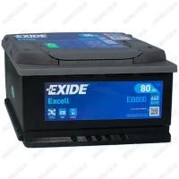 Аккумулятор Exide Excell EB800 / 80Ah