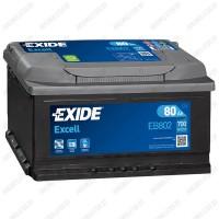 Аккумулятор Exide Excell EB802 / 80Ah / Низкий