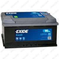Аккумулятор Exide Excell EB950 / 95Ah