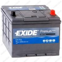 Аккумулятор Exide Premium EA754 / 75Ah
