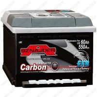 Аккумулятор Sznajder Carbon EFB / 560 05 / Низкий / 60Ah