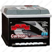 Аккумулятор Sznajder Carbon EFB / 562 05 / 62Ah
