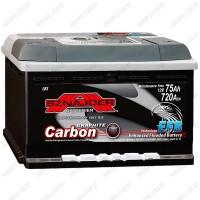 Аккумулятор Sznajder Carbon EFB / 575 08 / Низкий / 75Ah