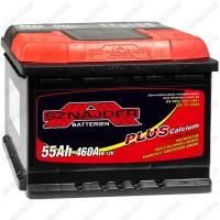 Аккумулятор Sznajder Plus / 555 59 R / 55Ah