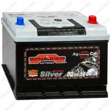 Аккумулятор Sznajder Silver Japan / 580 70 R / 80Ah
