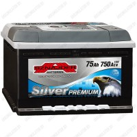 Аккумулятор Sznajder Silver Premium / 575 45 R / 75Ah / Низкий