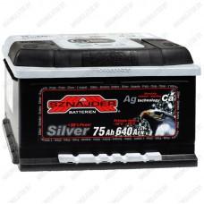 Аккумулятор Sznajder / Silver / 575 25 R / 75Ah / Низкий