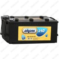 Аккумулятор AKOM Classic 140Ah