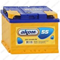 Аккумулятор AKOM Classic 55Ah
