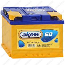 Аккумулятор AKOM Classic 60Ah