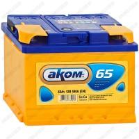 Аккумулятор AKOM Classic 6CT-65 / 65Ah / Прямая полярность
