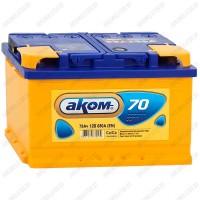 Аккумулятор AKOM Classic 6CT-70 / 70Ah