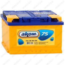 Аккумулятор AKOM Classic 6CT-75 / 75Ah / Прямая полярность