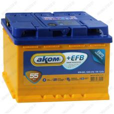 Аккумулятор AKOM +EFB / 55Ah