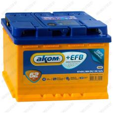 Аккумулятор AKOM +EFB / 62Ah / Прямая полярность