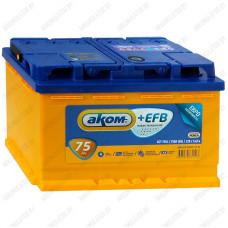 Аккумулятор AKOM +EFB / 75Ah / Прямая полярность