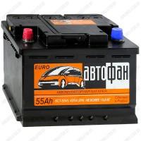 Аккумулятор AKOM АвтоФан 55 L
