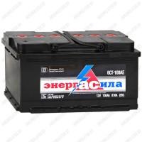 Аккумулятор Энергасила 6СТ-100АЕ R