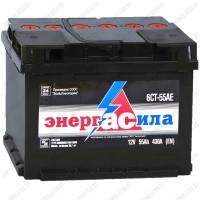 Аккумулятор Энергасила 6СТ-55АЕ R