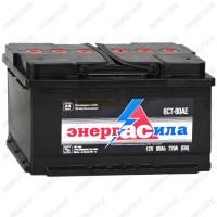 Аккумулятор Энергасила 6СТ-80АE R / Низкий