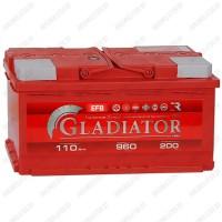 Аккумулятор Gladiator EFB / 110 R