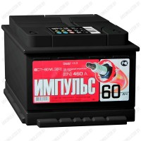 Аккумулятор Импульс 6СТ-60 / 60Ah