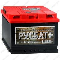 Аккумулятор РусБат Плюс 6СТ-55 R