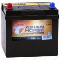 Аккумулятор Asian Horse 45 L