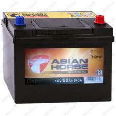 Аккумулятор Asian Horse 60 R
