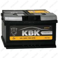 Аккумулятор KBK 75 R / 110266