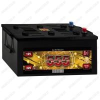 Аккумулятор 555 6СТ-225-А3 R / 225Ah