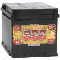 Аккумулятор 555 6СТ-50-А3 R / 50Ah